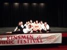 Kinsmen Music Festival 2014_7